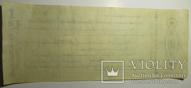 Временное правительство  Северной области 500 рублей 1918 г, фото №3