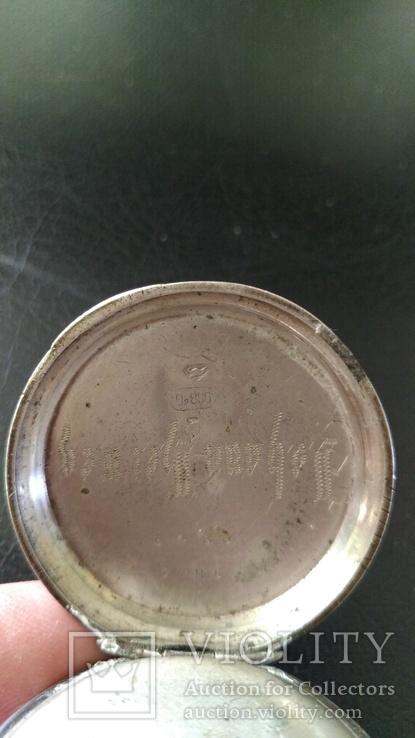 Серебряные карманные часы, фото №5