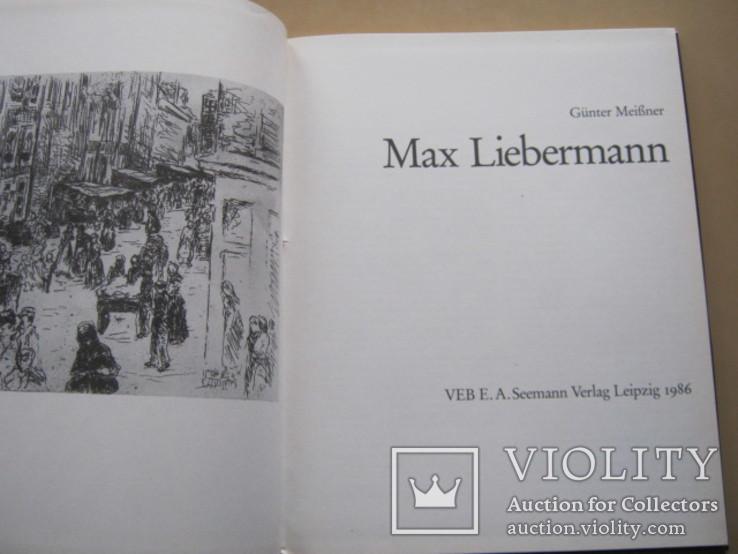 Макс Либерманн изд. Лепциг 1986 на немецком языке, фото №5