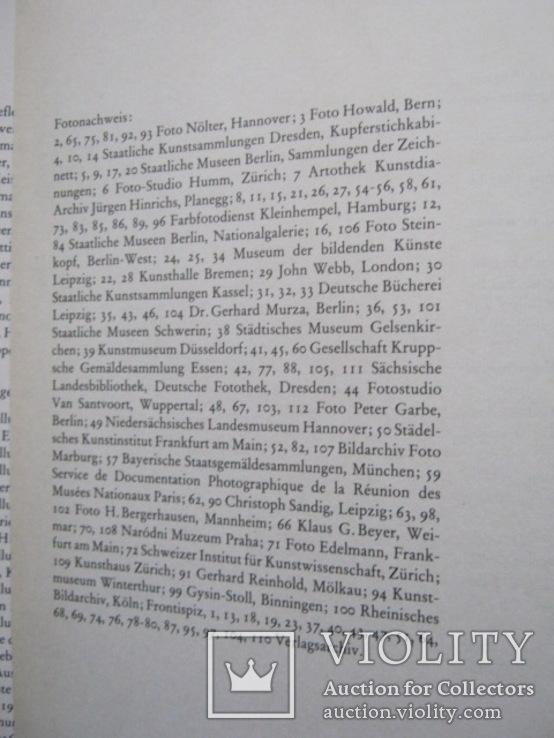 Макс Либерманн изд. Лепциг 1986 на немецком языке, фото №12