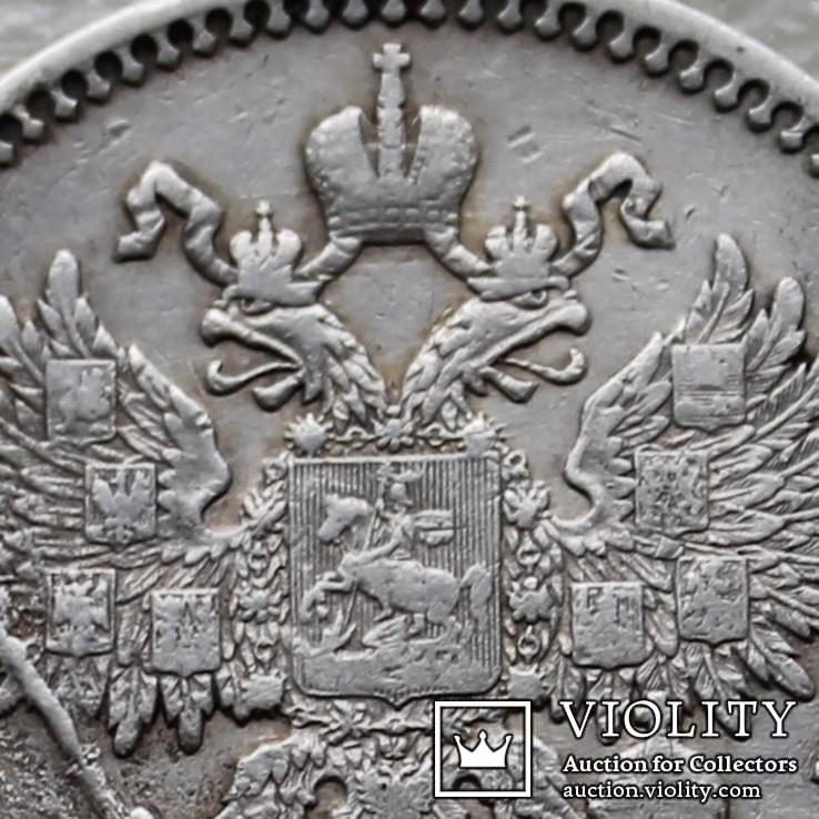1 рубль 1898 г. а г.