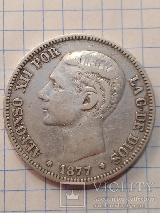 5 песет 1877 г. Испания серебро