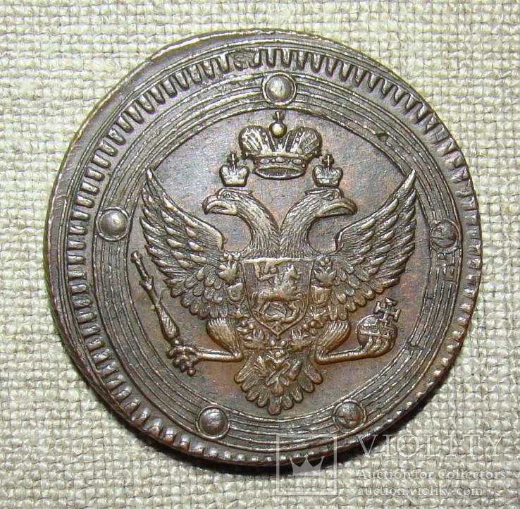 5 копеек 1803 год ЕМ кольцевик