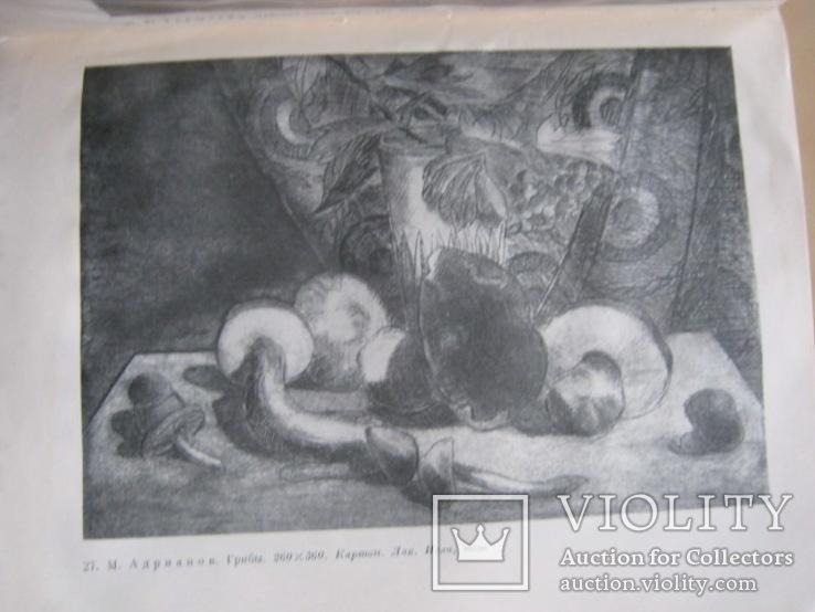 Новые виды гравюры, фото №7