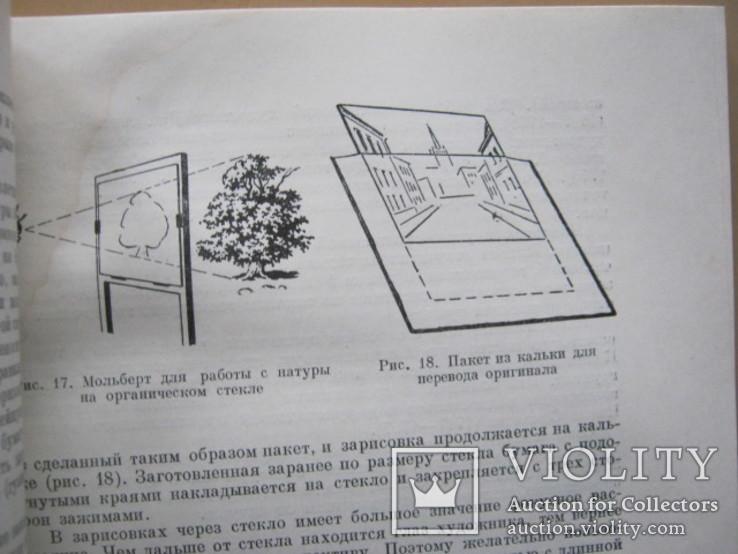 Новые виды гравюры, фото №10