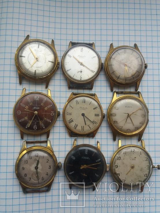 Часы Ау 20 ( 9 шт .)