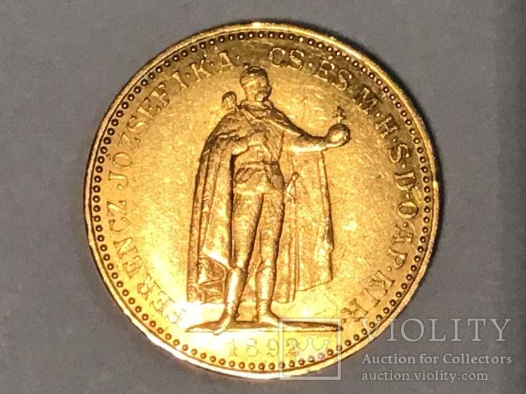20 крон 1892 г. Франц Иосиф I Венгрия золото