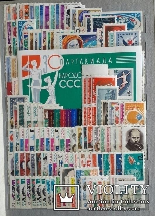 Полный комплект марок СССР 1961 - 1991 года. Без четырех блоков., фото №4