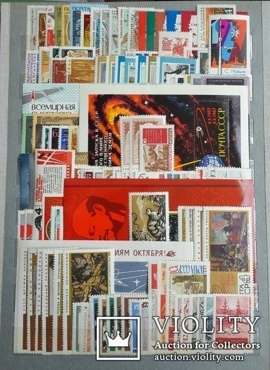 Полный комплект марок СССР 1961 - 1991 года. Без четырех блоков., фото №7