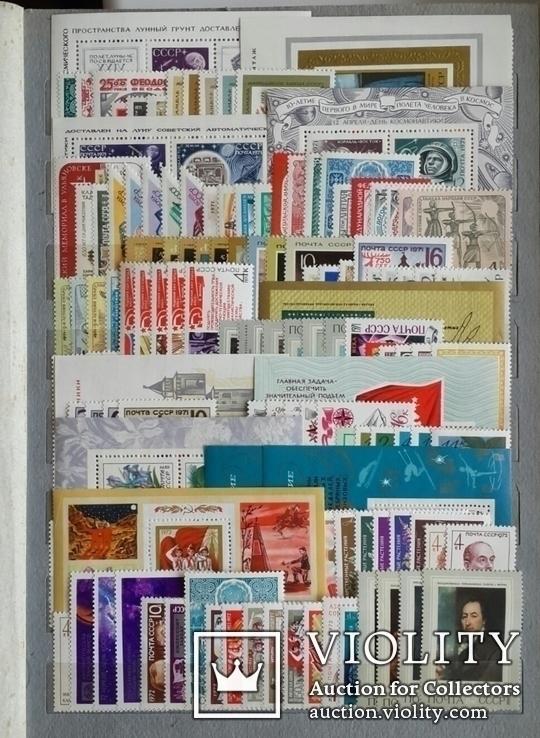 Полный комплект марок СССР 1961 - 1991 года. Без четырех блоков., фото №10