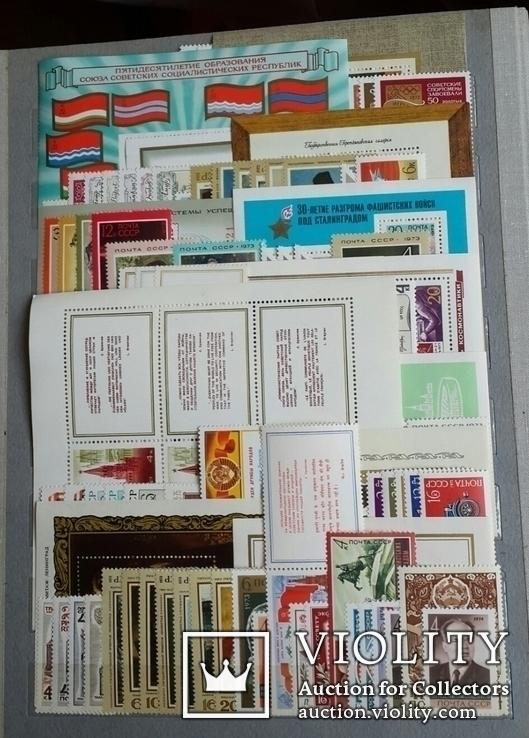 Полный комплект марок СССР 1961 - 1991 года. Без четырех блоков., фото №11