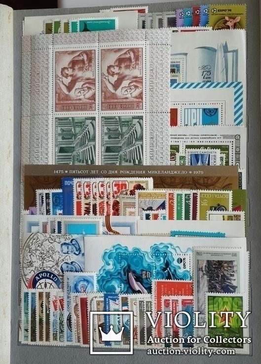 Полный комплект марок СССР 1961 - 1991 года. Без четырех блоков., фото №12