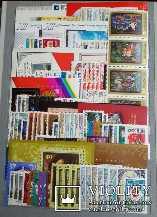 Полный комплект марок СССР 1961 - 1991 года. Без четырех блоков., фото №13