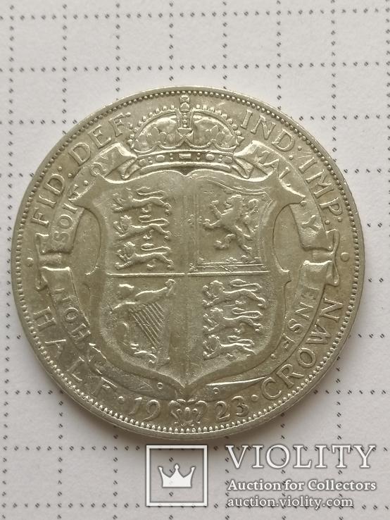 1/2 кроны 1923 Великобритания, серебро