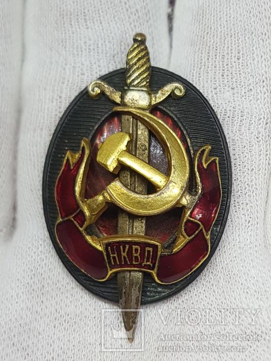 Знак заслуженный работник НКВД СССР. номер 4163. С документом.