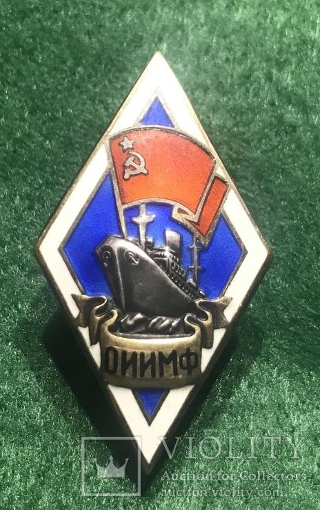 Ромб ОИИМФ 3568 серебро