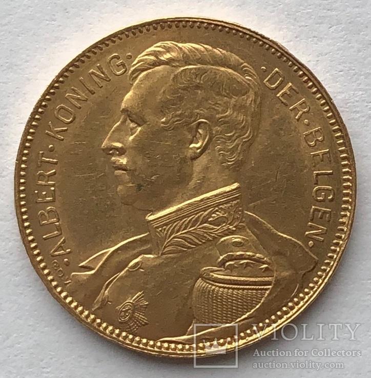 20 франков 1914 г. Бельгия. Мундир.