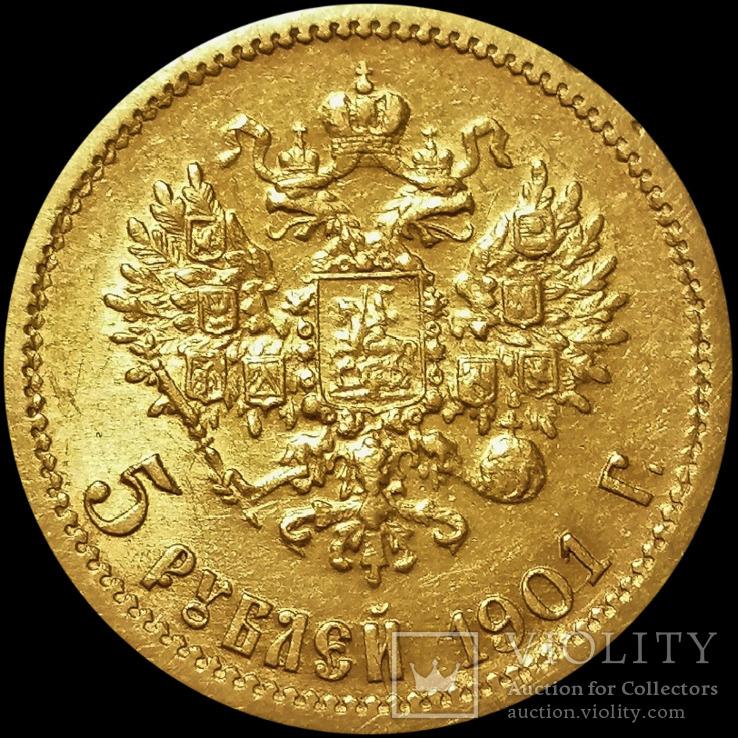 5 рублів 1901 року, Микола ІІ, золото