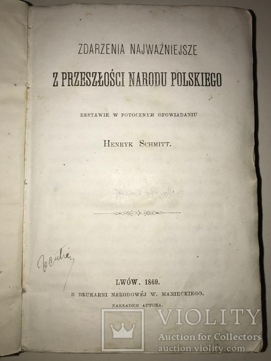 1869 История Польши