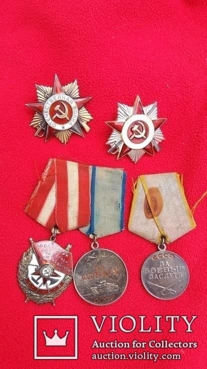 Комплект нагород на підполковника з ранньою відвагою, фото №3