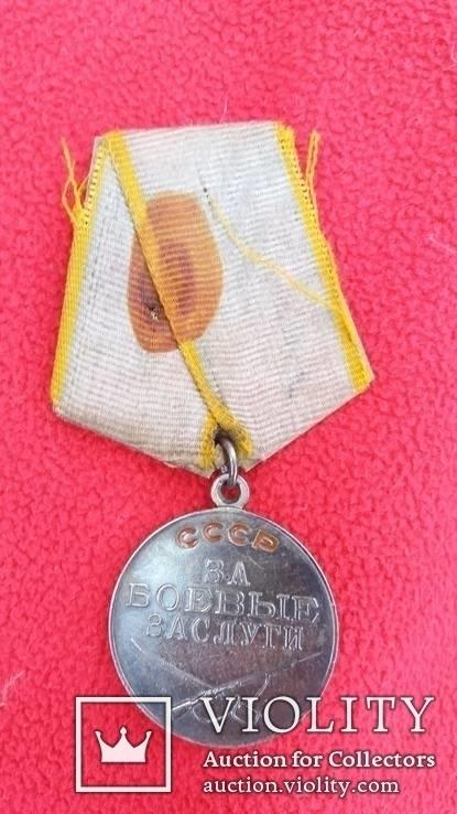 Комплект нагород на підполковника з ранньою відвагою, фото №11