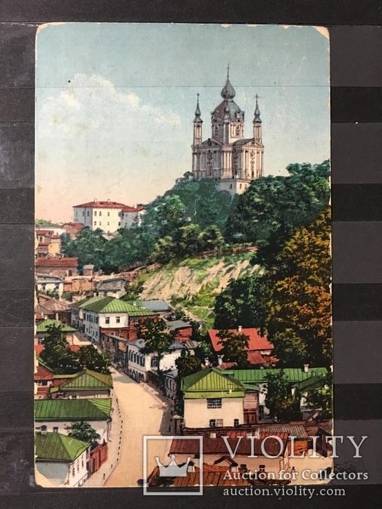 Открытка №237. Старый Киев. Андреевская церковь.