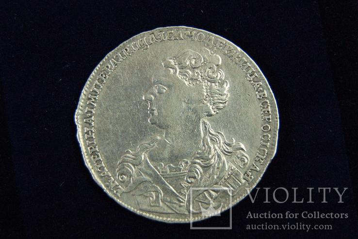 Рубль ММД 1726 Екатерина 1