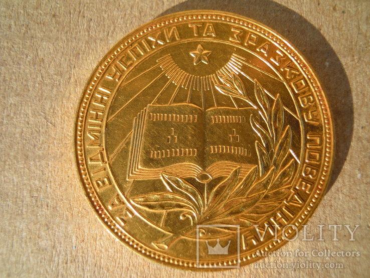 Золото 375 проба,15.5 грамм.