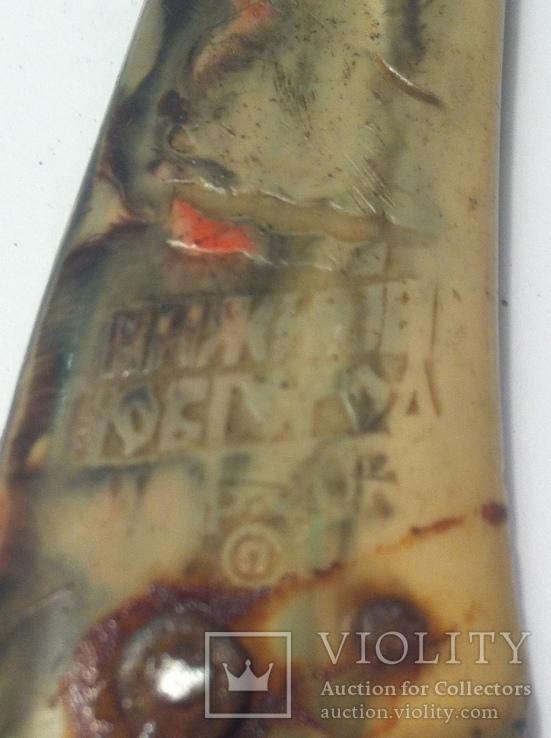 Раскладной нож ссср, фото №4
