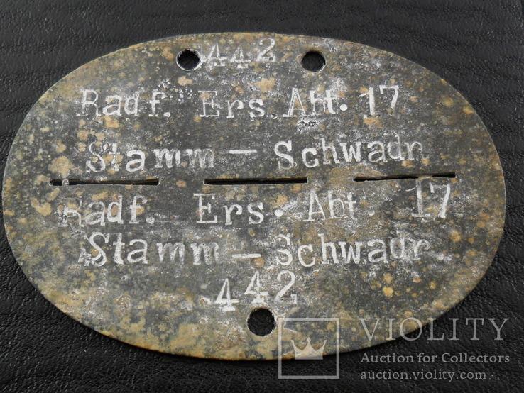 Жетон армии Третьего Рейха № 2