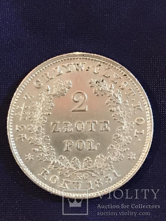 2 zlote, Николай I, Польское восстание 1831 года