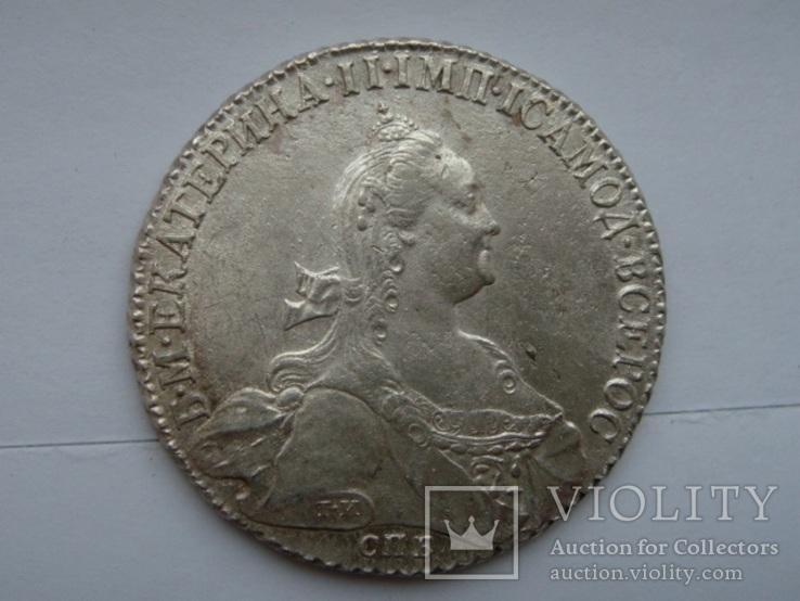 Рубль 1776