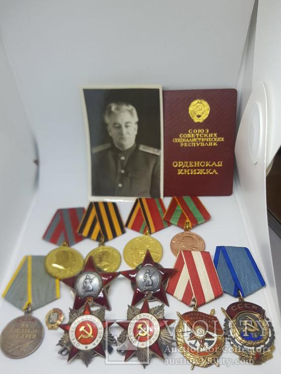 Комплект наград орденов и медалей на чекиста с документами на Шлихту Луку Филипповича