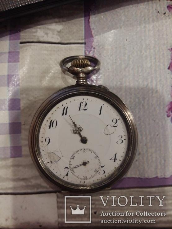 Часы карманные CUIVRE