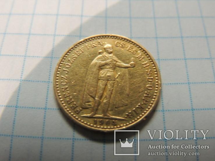 10 крон 1904 р