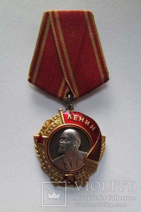 Орден Ленина 170710 . ММД .