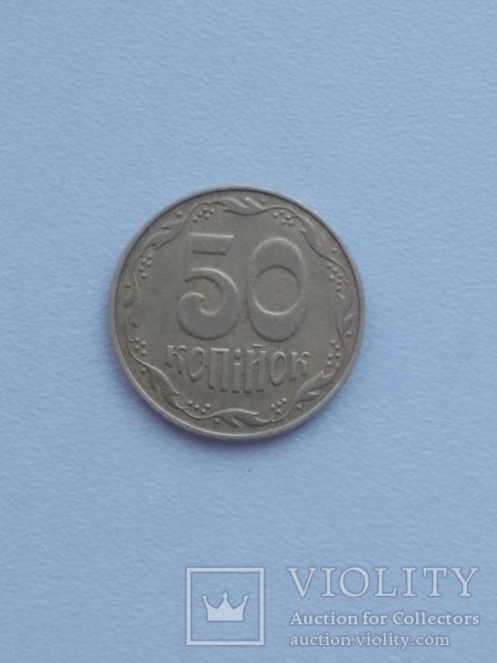 50 копеек 2001 г.