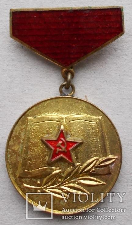 Литературная премия министерства обороны СССР.