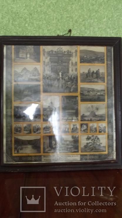Печатный лист с видами Иерусалима и жития Христа