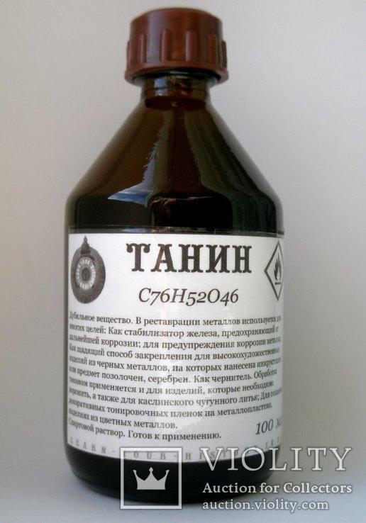 Танин, 10% готовый раствор, 100 мл.