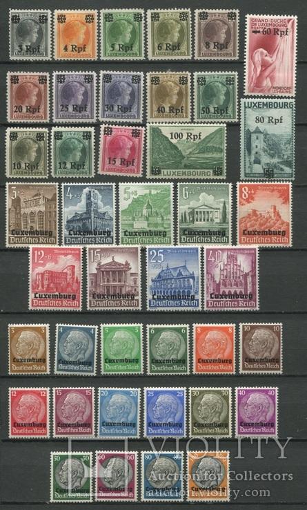 1940-41 Рейх полная коллекция оккупация Люксембурга - все 3 полные серии