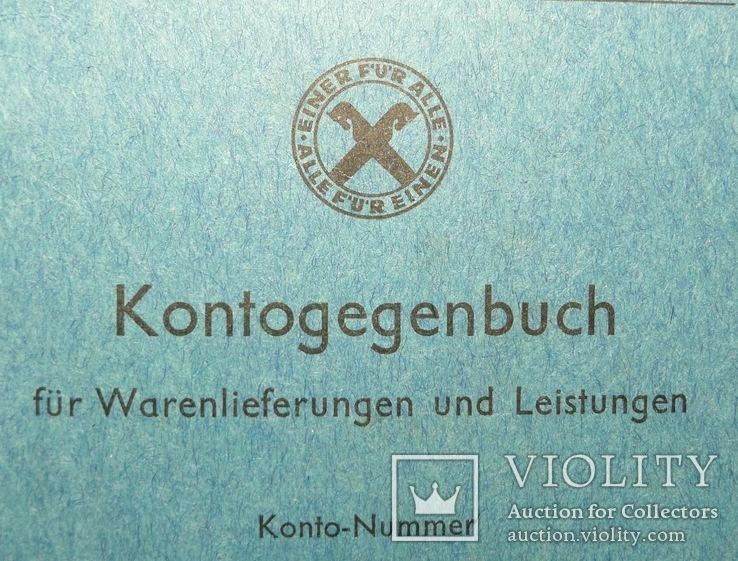 Немецкая расчётная книга Kontogegenbuch, фото №3