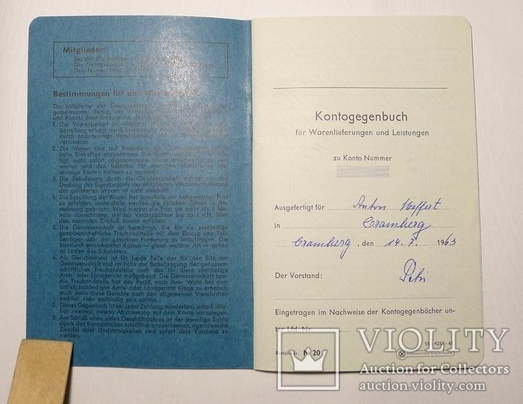 Немецкая расчётная книга Kontogegenbuch, фото №4