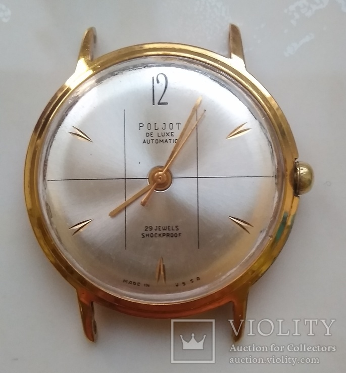 Часы Полёт, Poljot de lux Au20, с автоподзаводом.