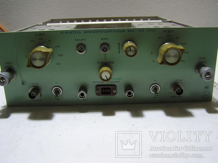 Усилитель дифференциальный от осциллографа С 1-70. Я-40-1100/1У11/.