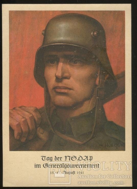 Рейх Генералгубернаторство годовщина НСДАП открытка