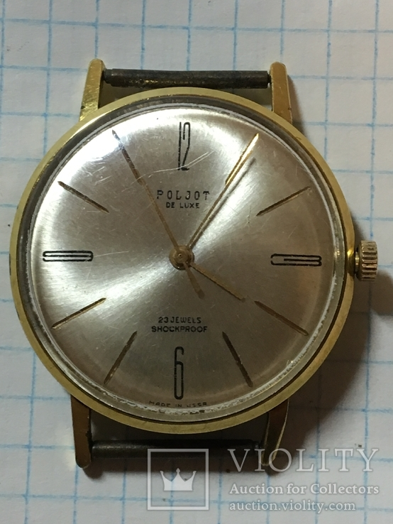 Часы Полет DE LUXE au-20