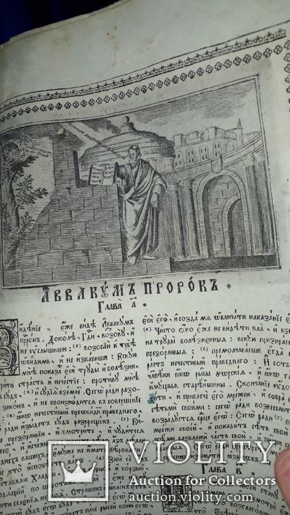 1802 Библия, сиреч Книги Священного писания 42х26 см., фото №3