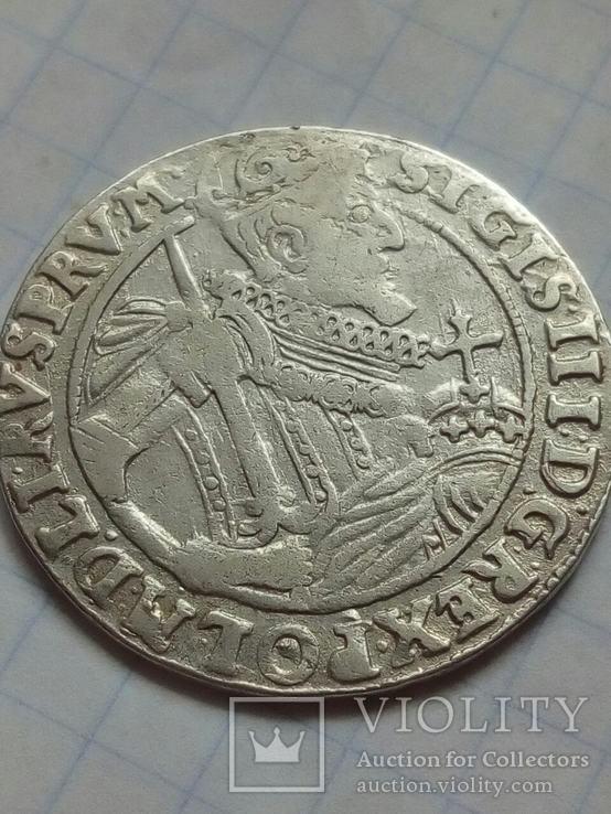 Орт 1623 по каталогу Шаталина номер BD23-139 , R3