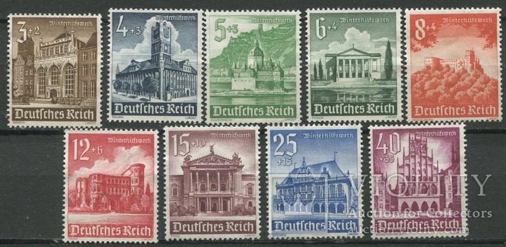 1940 Рейх Архитектура полная серия